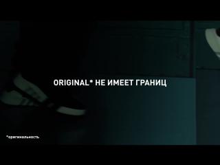 Marcelo /// Brand film adidas Originals