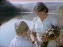Песня Гляжу в озёра синие из к/ф Тени исчезают в полдень, 1971