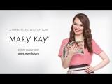 YouTube-версия Mary Kay и Лиза Арзамасова