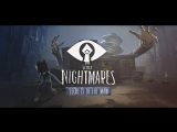 DLC к Little Nightmares #1