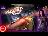 РЫЦАРЬ ДОРОГ Need for Speed Carbon