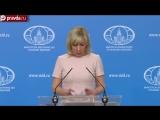 """Мария ЗАХАРОВА_ Москва """"не примет на веру никаких выводов в отношении дела Скрипаля"""""""