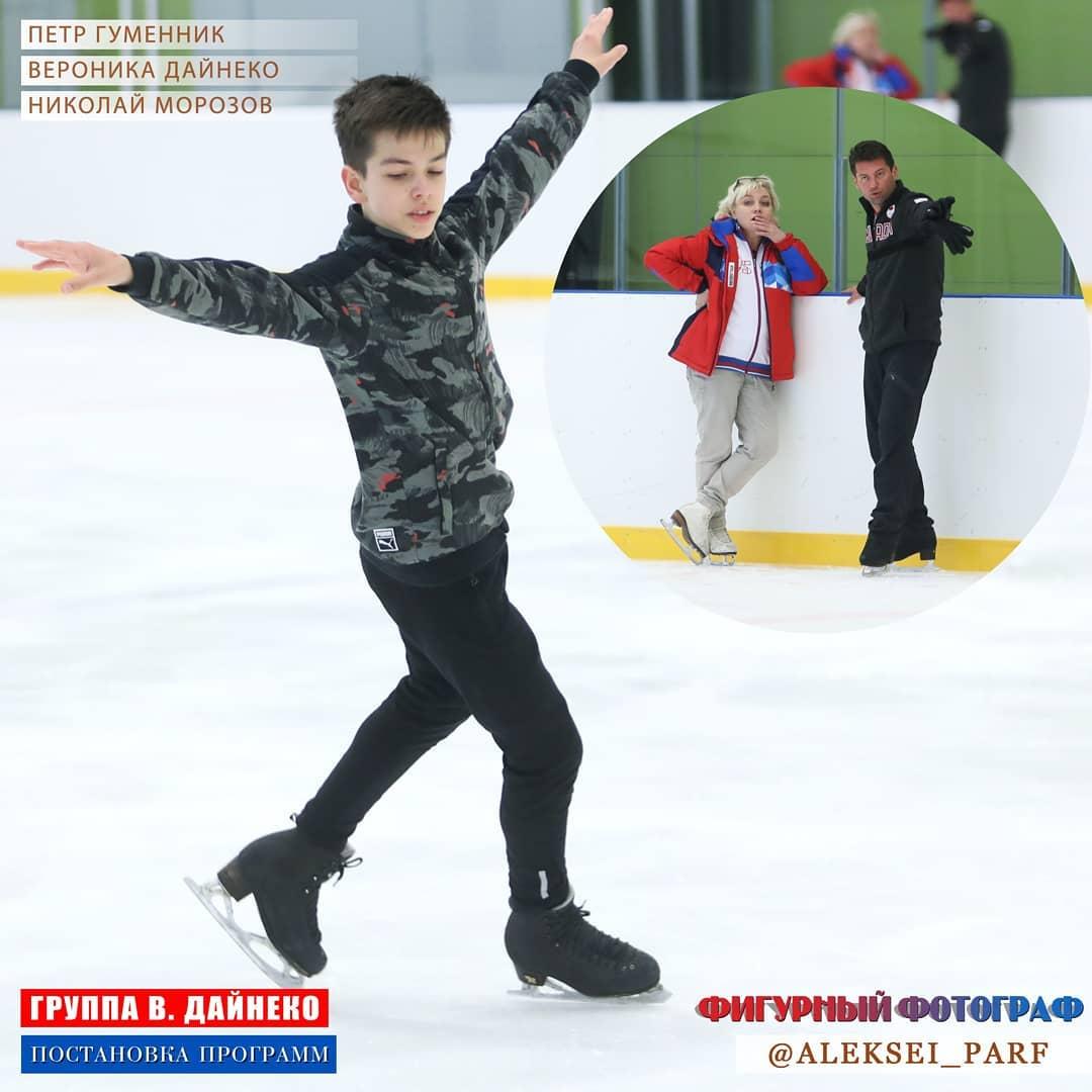 Группа Дайнеко - Школа фигурного катания Москвиной (Санкт-Петербург) RH61DzGJcZw