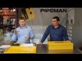 Вручение инструмента от компании KAN-therm (Польша)
