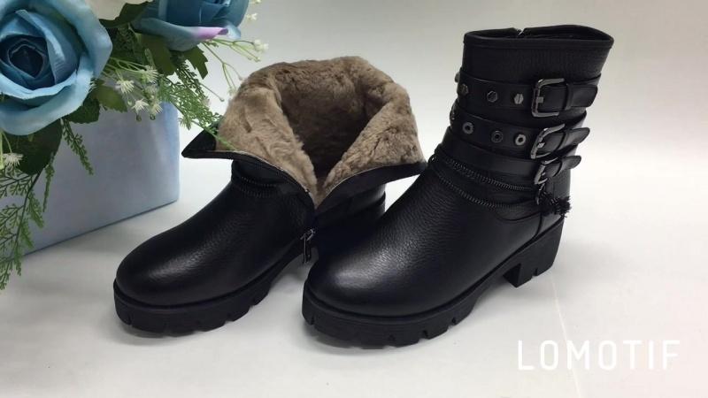 Зимние женские ботинки 48657