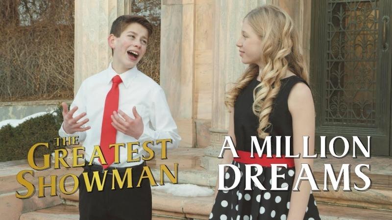 Micah Harmon Lyza Bull - A Million Dreams (The Greatest Showman)