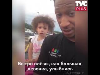 Как правильно вести себя с детьми