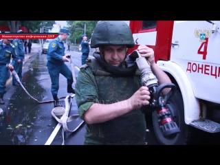 В Донецке предотвращен теракт, организованный украинскими спецслужбами