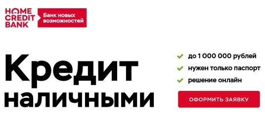 займы усолье сибирское адреса