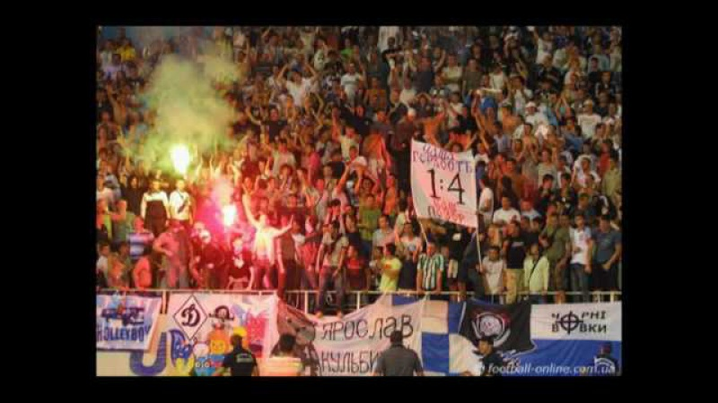 Ukrainian right fans Українські праві фанати