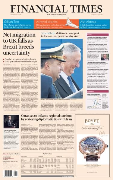 Financial Times USA 25 August 2017 FreeMags