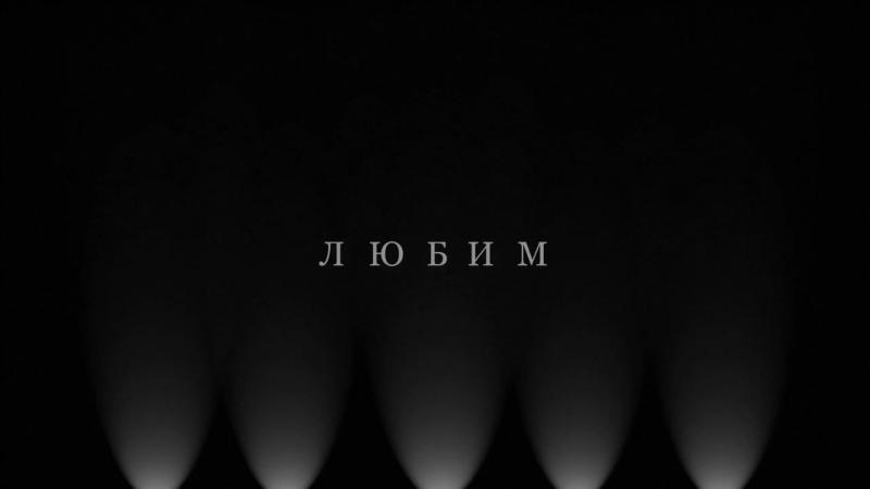 015_Orlov_tragediya_konets
