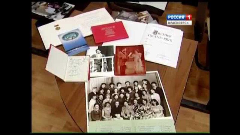 Тайны музейных кладовых : Дмитрий Хворостовский