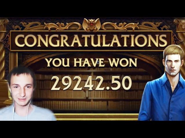 Выиграл 30 000р у MICHAEL в Immortal х278