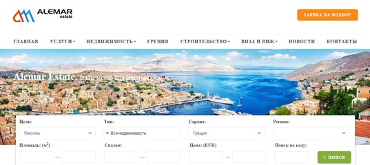 Сайты недвижимости за границей последние новости про открытие границ