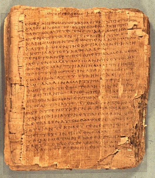 Библиотека папирусов картинка