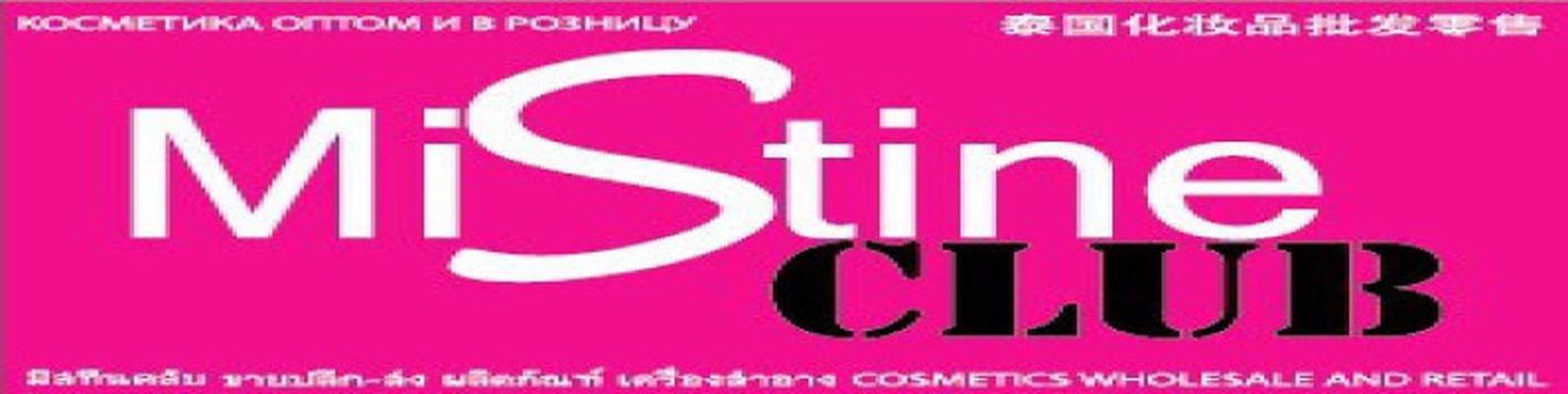 mistine cosmetics