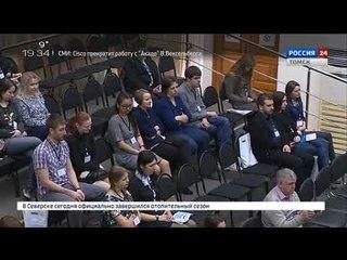 В Томске прошел конгресс молодых ученых
