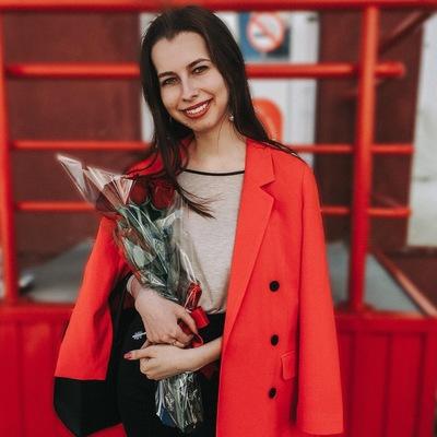 Екатерина Сидоренко