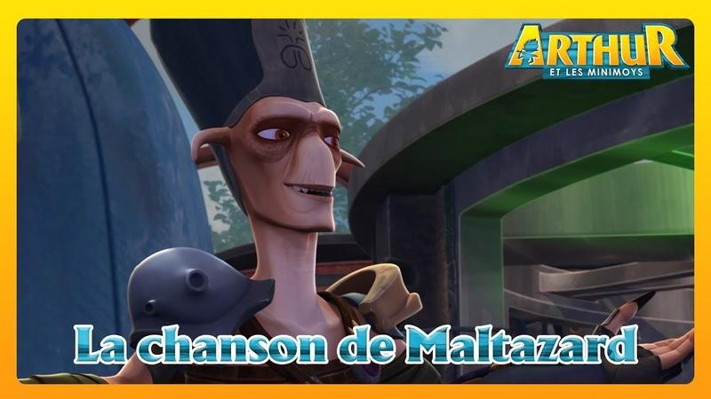 Les bonus d'Arthur et les Minimoys La chanson de Maltazard