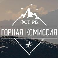 Логотип Горный туризм Республики Башкортостан