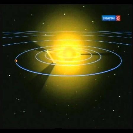 Земля космический корабль 41 Серия Звезды вокруг нас ptvkz rjcvbxtcrbq rjhf km 41 cthbz pdtpls djrheu yfc