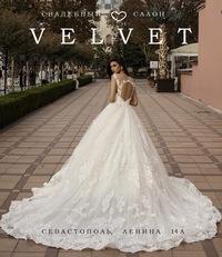 5810f6dec17649a Свадебные платья Салон VELVET Севастополь | ВКонтакте