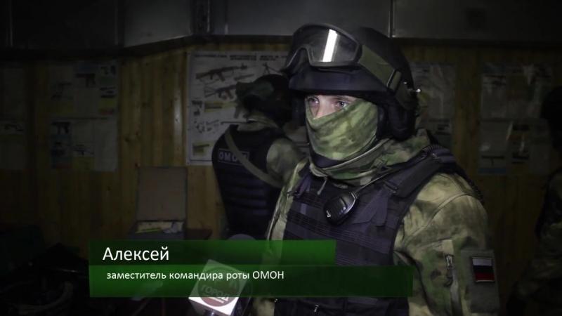 Телекомпания Город 3 октября в России отмечается день образования отрядов мобильных особого назначения