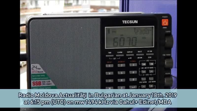 Radio Moldova Actualităţi in Bulgarisch am 18 01 2019 um 18 15 Uhr UTC auf MW 1494 kHz via Cahul Edinet MDA