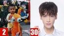 羅雲熙從2歲到30歲的變化及所參演連續劇和電影介紹!罗云熙从2岁到30岁的