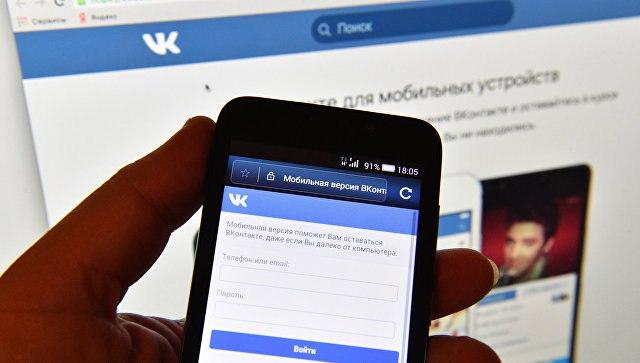 «ВКонтакте» подготовила сюрприз для пользователей