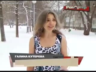 Оздоровление и закаливание холодом Галины Кутеревой