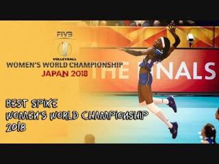 Best spike (women´s world championship 2018)