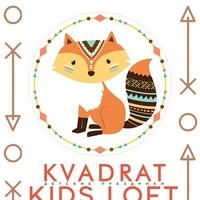 Логотип Детский лофт KVADRAT KIDS