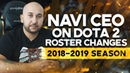 NAVI CEO on Dota 2 roster changes