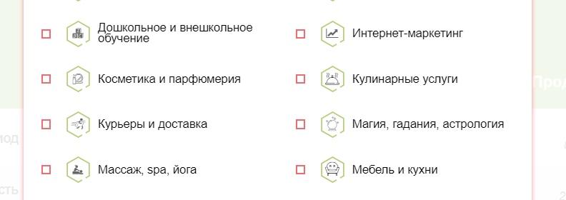 50 клиентов за 30 рублей в день. Бюджетный маркетинг ВК, изображение №14