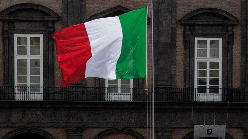Размер итальянского госдолга достиг исторического максимума