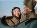 Настоящий военный фильм В небе ночные ведьмы / 1981