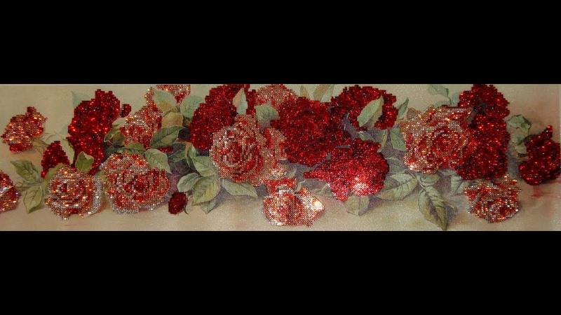 Алмазная вышивка «Розы». Часть 4/4. Готовая картина «Розы». Diamond embroidery Roses.
