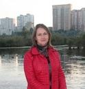 Фотоальбом человека Татьяны Реденко