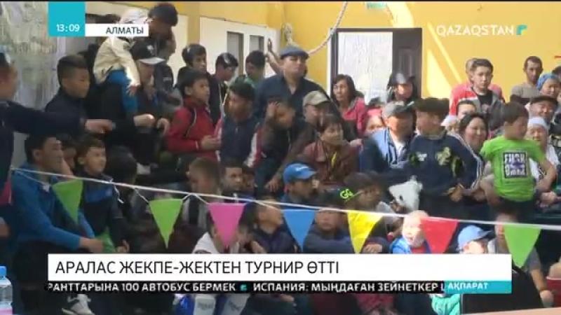 Алматы облысында аралас жекпе жектен республикалық турнир өтті