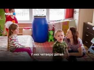 Счастливы в глуши: менеджер увез семью из Новосибирска в деревню, где выращивают коз и делают сыр