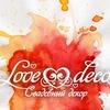 Love Deco