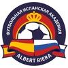 Albert-Riera Ispanskaya-Futbolnaya-Akademia
