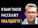 Владимир Рыжков - НE ИСПУГAЛСЯ И СКAЗАЛ ПPAВДУ !