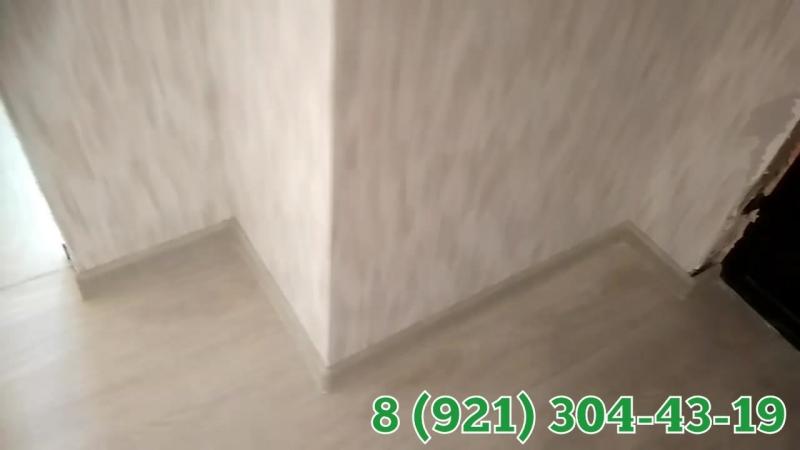 Укладка полукоммерческого линолеума в квартире 50 М² Установка пластиковых плинтусов