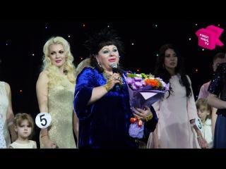 """Пятый Ежегодный Конкурс """"Миссис Смоленск-2018""""  - репортаж First Kids TV"""