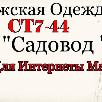 05f710cef76 Anh Moscow