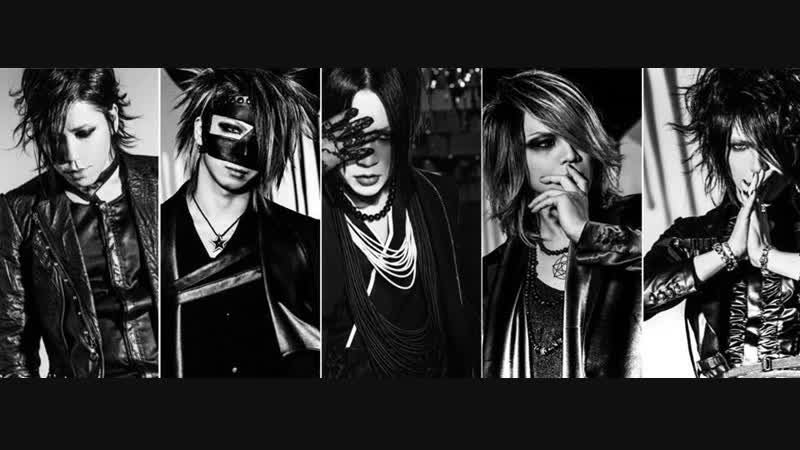 The GazettE - Ugly - Live Tour 15-16 Dogmatic Final - 720p HD