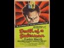 Death of a Salesman La muerte de un viajante 1951 Dir Laslo Benedek